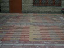 Тротуарная плитка_21