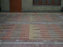Тротуарная плитка_22